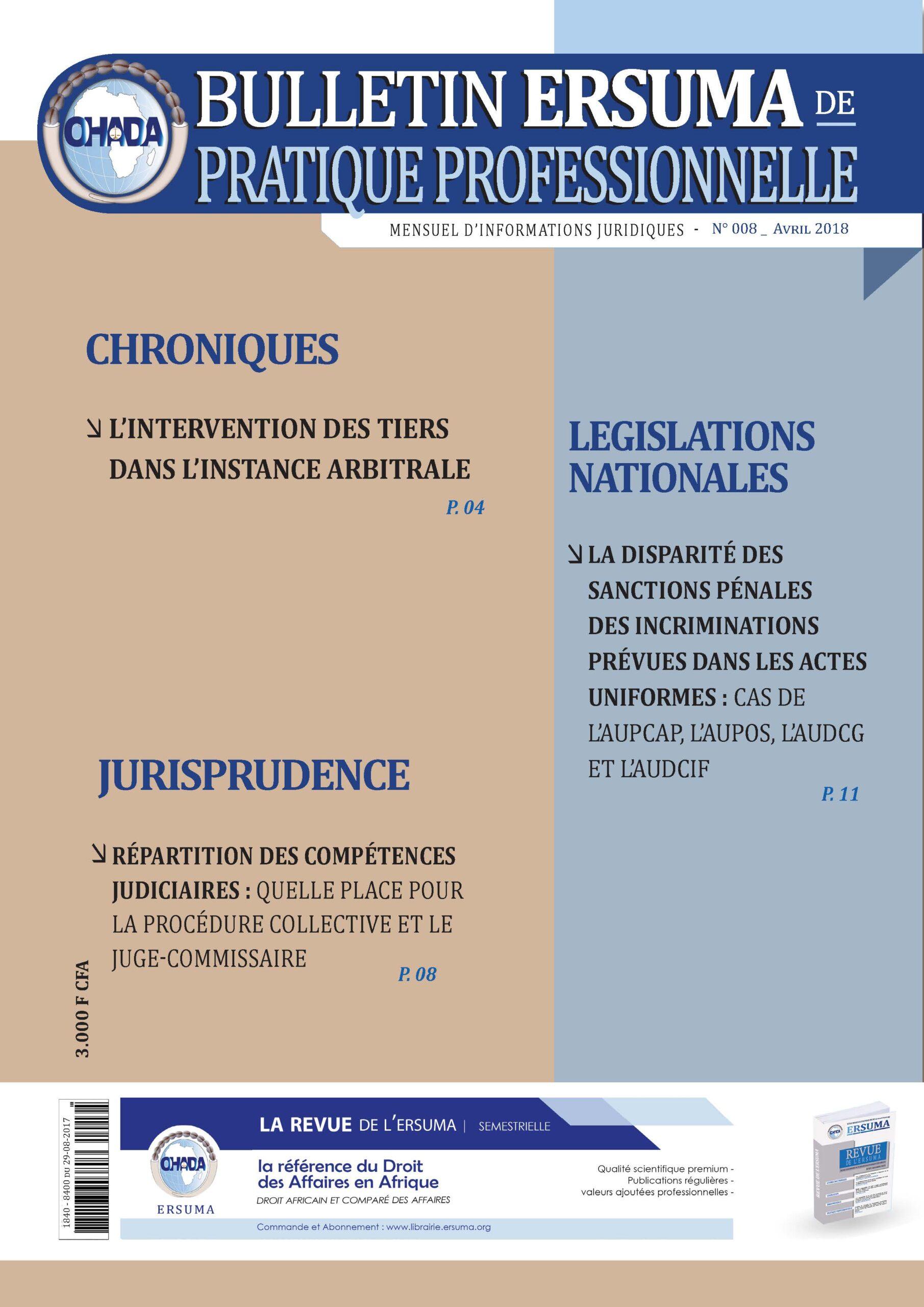 ERSUMA – OHADA / PUBLICATION OF ISSUE No.8 OF THE ERSUMA BULLETIN OF PROFESSIONAL PRACTICE