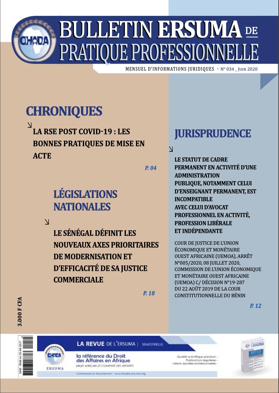 ERSUMA – OHADA / PUBLICATION OF ISSUE No.7 OF THE ERSUMA BULLETIN OF PROFESSIONAL PRACTICE