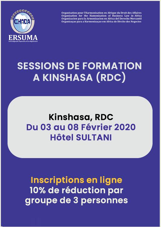 Appel à Manifestation d'Intérêt N° 002/2019/OHADA-CM-AFD/RCCM  relatif à la fourniture du matériel et le câblage du réseau informatique et électrique pour la modernisation du RCCM au Cameroun
